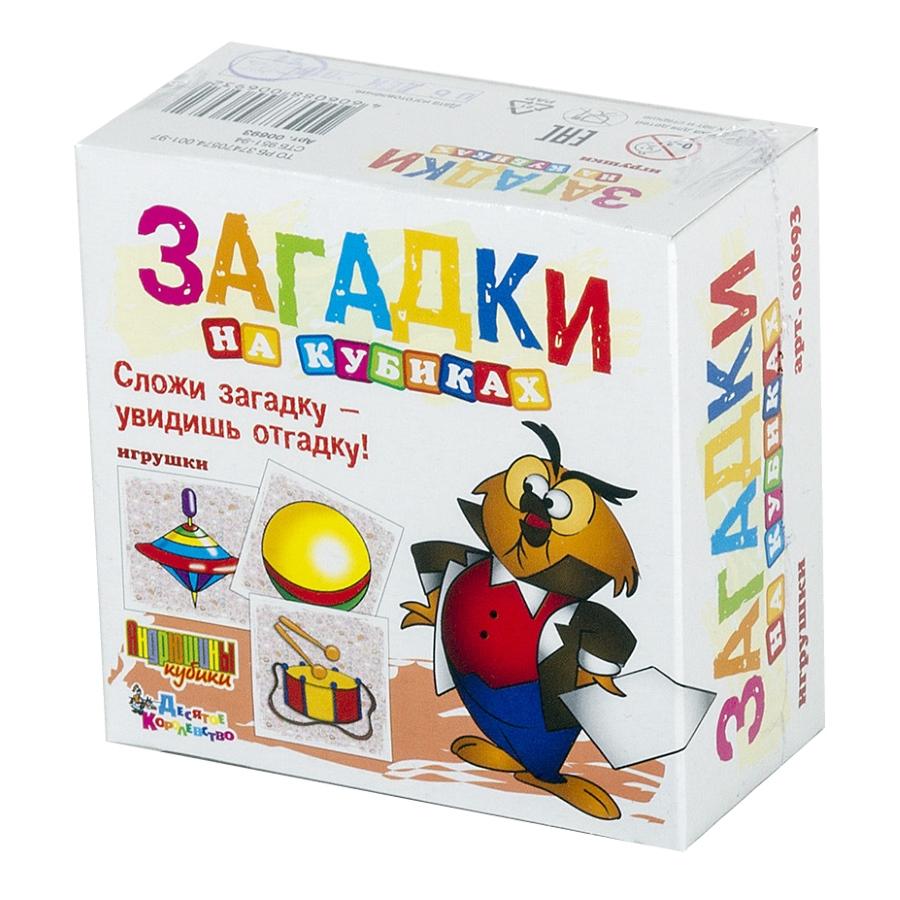 Кубики Загадки – Игрушки, 4 штукиКубики<br>Кубики Загадки – Игрушки, 4 штуки<br>