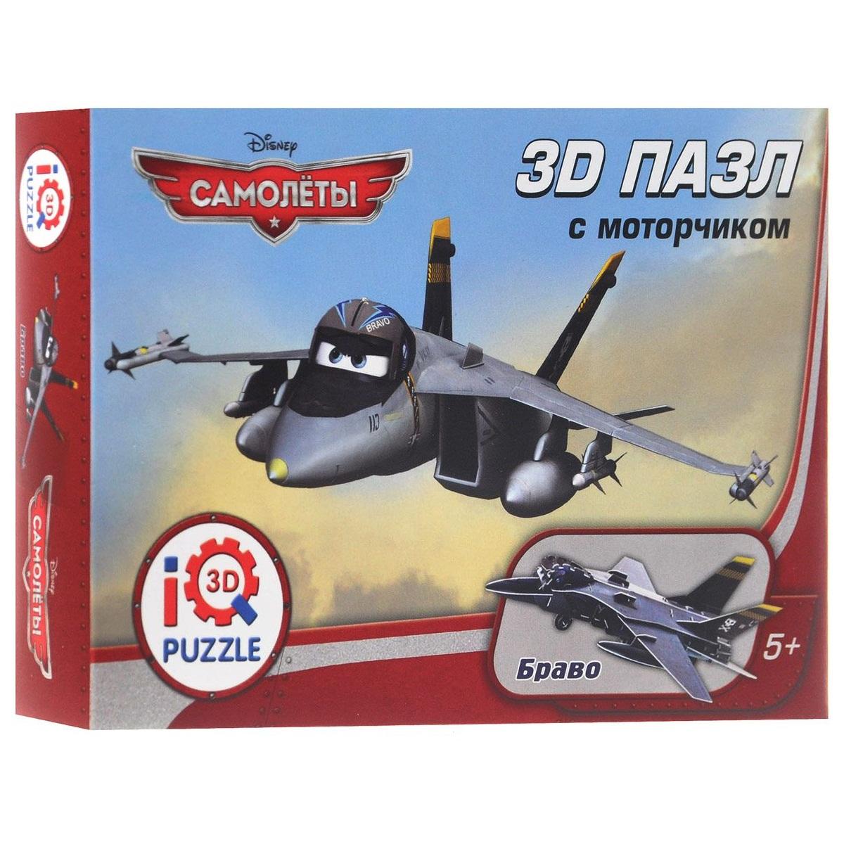 3D пазл Disney Самолеты – Браво, инерционныйПазлы объёмные 3D<br>3D пазл Disney Самолеты – Браво, инерционный<br>