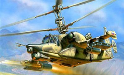 Модель для склеивания - Вертолет Ка-50Ш Ночной охотникМодели вертолетов для склеивания<br>Модель для склеивания - Вертолет Ка-50Ш Ночной охотник<br>