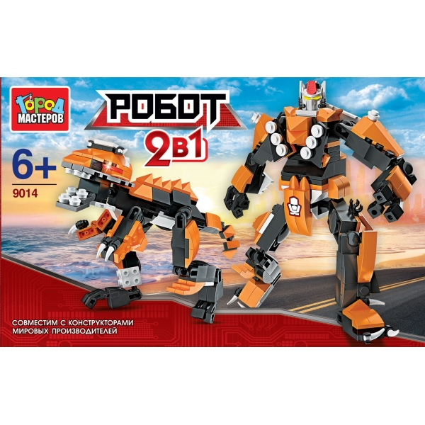 Конструктор - 2 в 1 Робот с динозавромГород мастеров<br>Конструктор - 2 в 1 Робот с динозавром<br>
