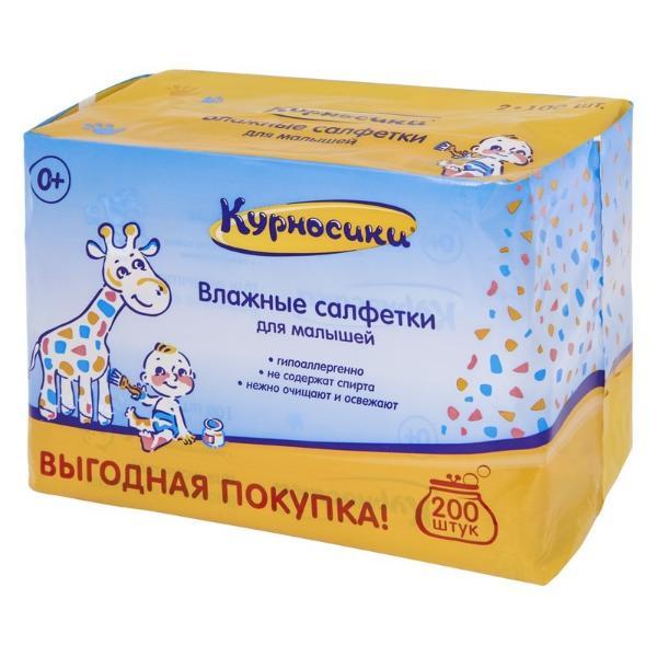 Влажные салфетки для малышей в дуо-паке, 2 х 100 штуксалфетки и пеленки<br>Влажные салфетки для малышей в дуо-паке, 2 х 100 штук<br>