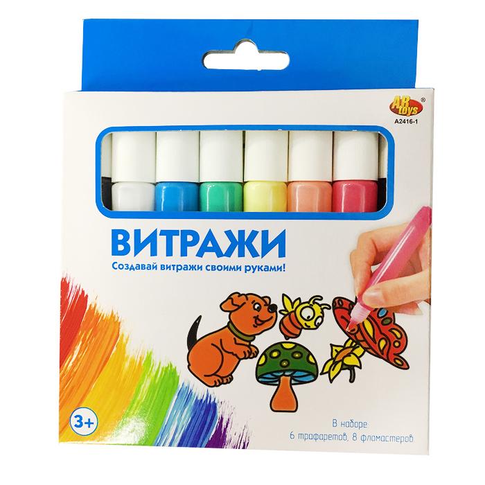 Набор для создания витражей: 6 витражей, 2 контурных фломастера и 6 разноцветных фломастеровВитраж<br>Набор для создания витражей: 6 витражей, 2 контурных фломастера и 6 разноцветных фломастеров<br>