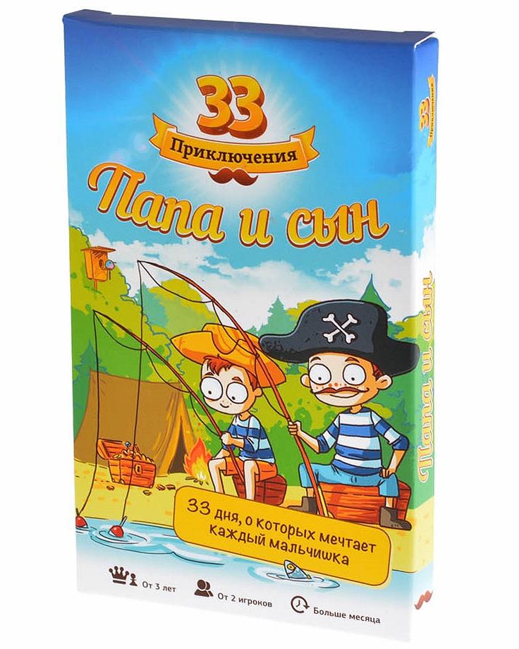 Игра настольная - 33 приключения - Папа и сынРазвивающие<br>Игра настольная - 33 приключения - Папа и сын<br>