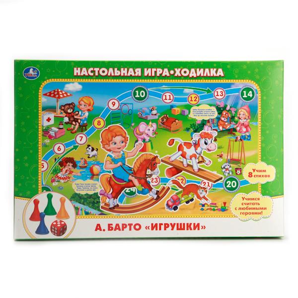 Настольная игра-ходилка А. Барто «Игрушки»
