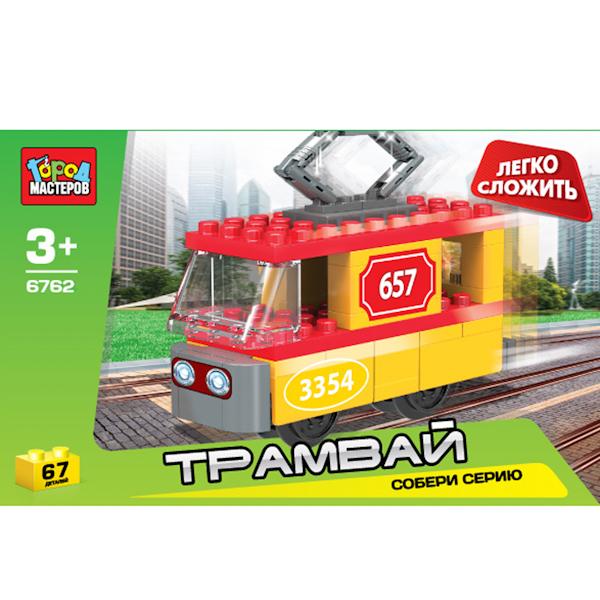 Конструктор – трамвай, из серии «Легко сложить», 67 деталейГород мастеров<br>Конструктор – трамвай, из серии «Легко сложить», 67 деталей<br>