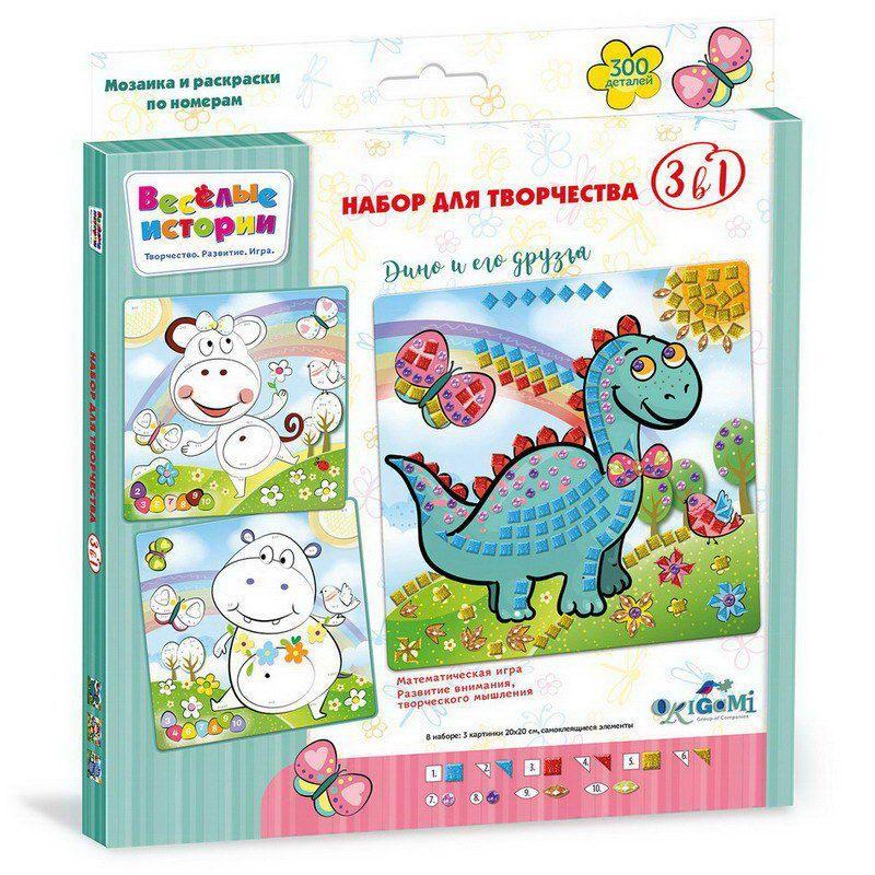 Мозаика и раскраски по номерам 3в1 - Веселые истории Дино и его друзья по цене 256