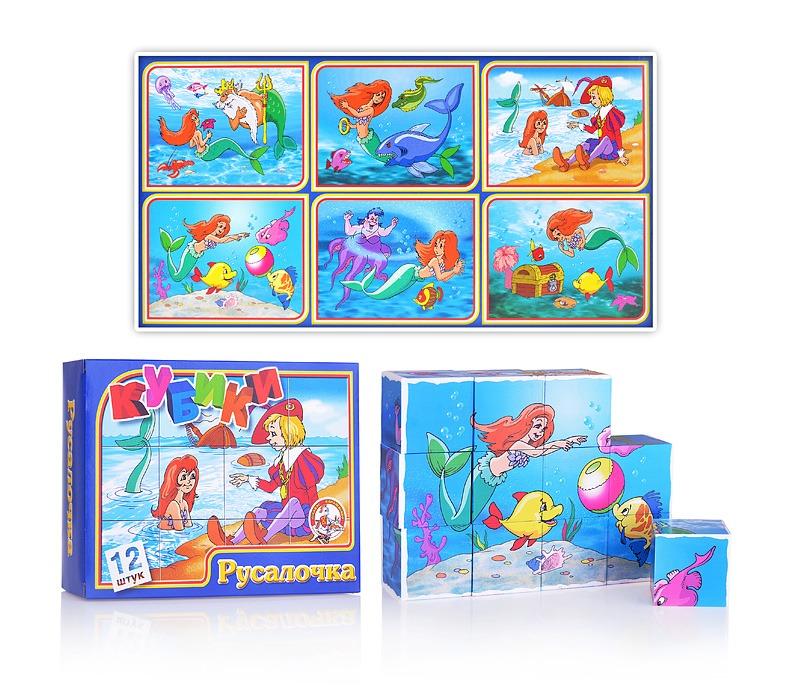 Кубики – Русалочка, 12 штукКубики<br>Кубики – Русалочка, 12 штук<br>