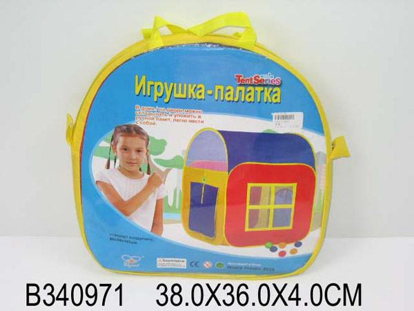 Детская игровая палатка – Домик, в сумкеДомики-палатки<br>Детская игровая палатка – Домик, в сумке<br>
