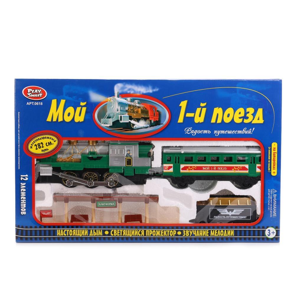 Купить Железная дорога с дымом, свет и звук, длина 282 см., Play Smart