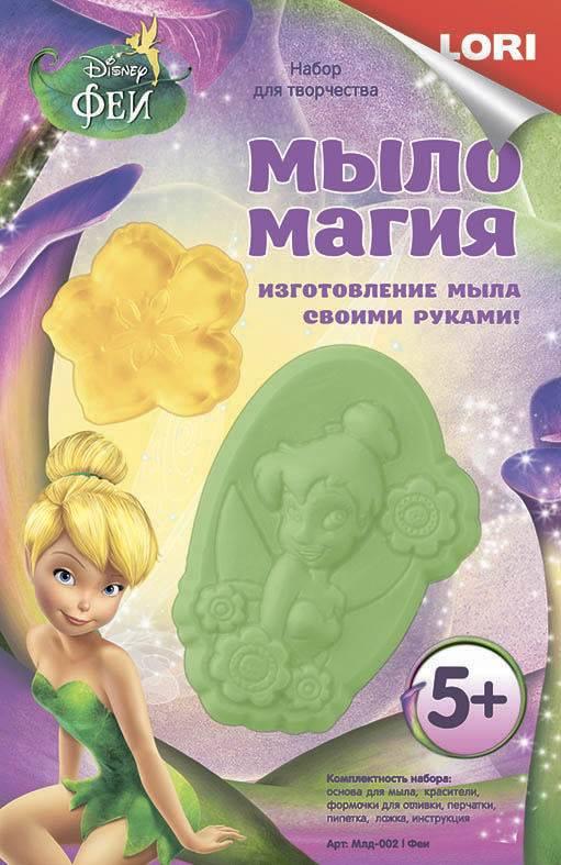 Набор для изготовления мыла - Мыло Магия ФеиСкидки до 70%<br>Набор для изготовления мыла - Мыло Магия Феи<br>
