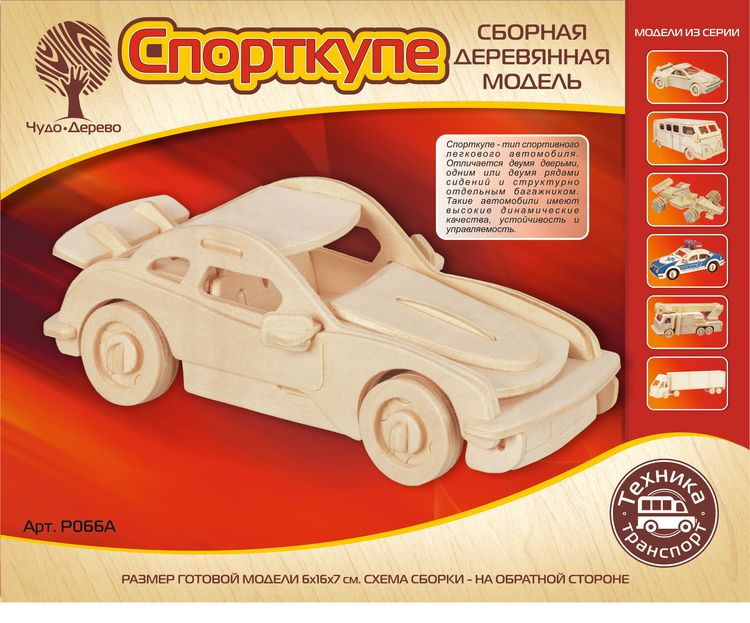 Модель деревянная сборная – Порше, 2 пластины от Toyway