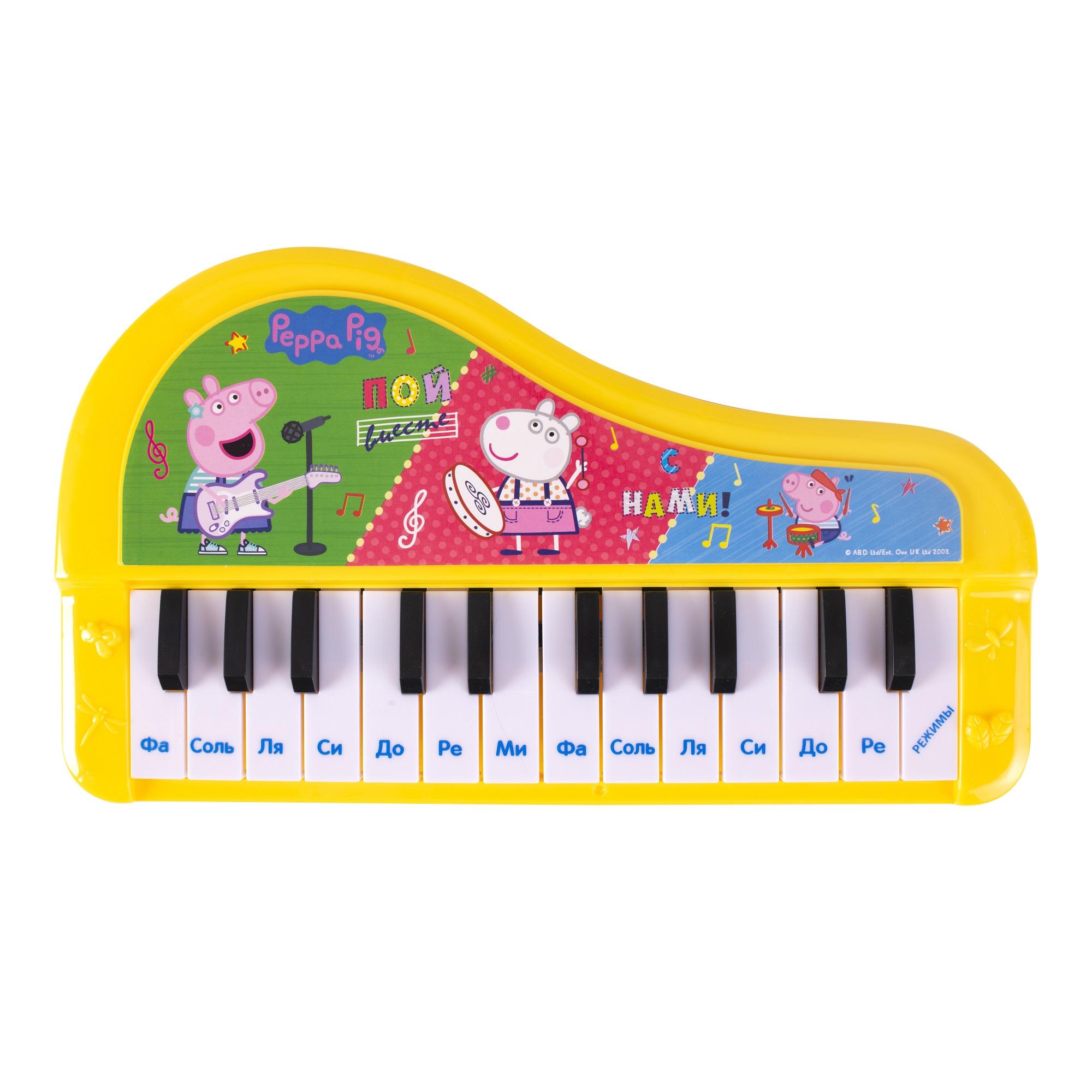 Купить Игрушечный синтезатор ТМ Peppa Pig - Свинка Пеппа, Росмэн