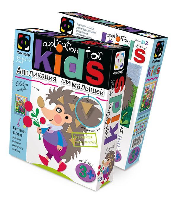 Аппликация для малышей №3 Спелые ягодкиАппликация, пайетки<br>Аппликация для малышей №3 Спелые ягодки<br>