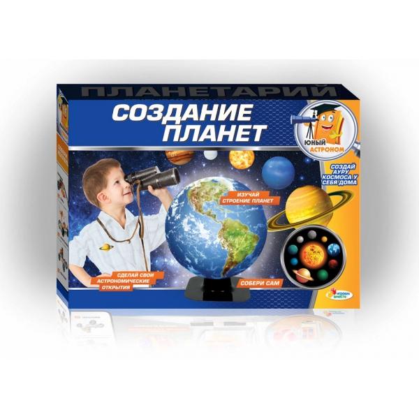 Набор для опытов Создание планетЮный астроном<br>Набор для опытов Создание планет<br>
