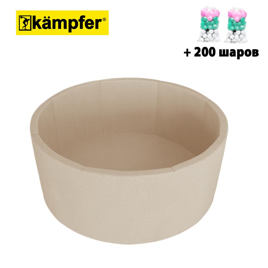 Купить Детский сухой бассейн Kampfer - Pretty Bubble, цвет бежевый + 200 шаров