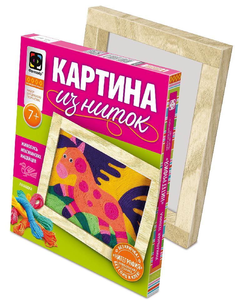 Набор для детского творчества - Картина из ниток - ЛошадкаАппликация, пайетки<br>Набор для детского творчества - Картина из ниток - Лошадка<br>