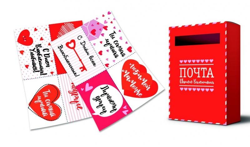 Набор кo Дню Всех влюбленных - Почта Святого ВалентинаОткрытки, плакаты, календари<br>Набор кo Дню Всех влюбленных - Почта Святого Валентина<br>