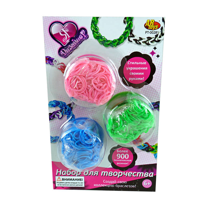 Набор резинок для плетения браслетов «Я дизайнер»