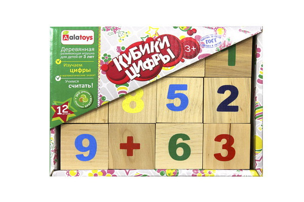 Кубики – Цифры, неокрашенные, 12 штКубики<br>Кубики – Цифры, неокрашенные, 12 шт<br>