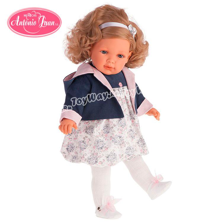 Кукла Аделина в синем, 55 см. от Toyway