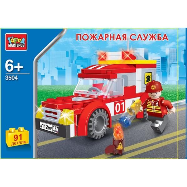 Купить Конструктор - Пожарная служба, Город мастеров