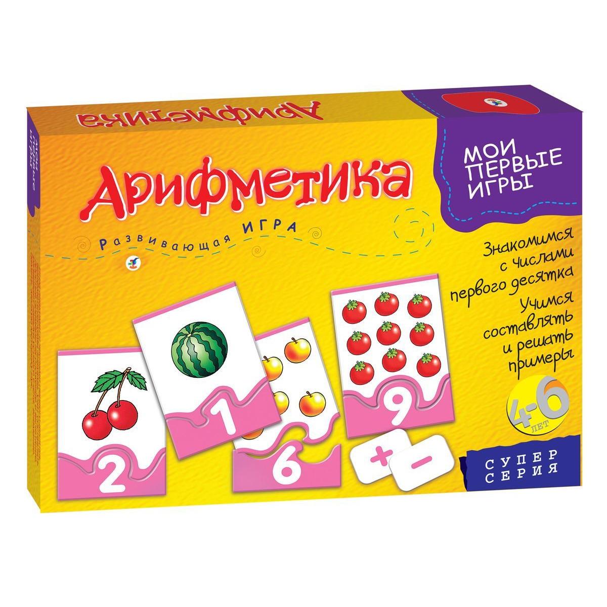 Игра настольная из серии Мои первые игры - АрифметикаДля самых маленьких<br>Игра настольная из серии Мои первые игры - Арифметика<br>