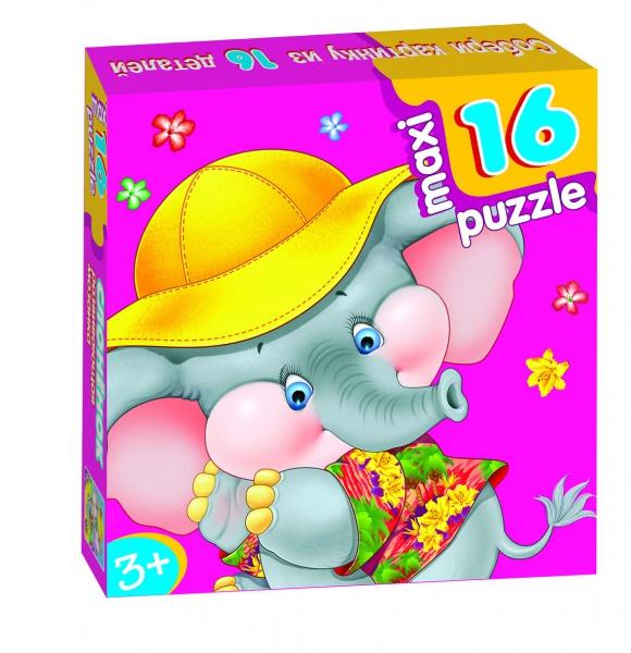 Развивающий макси-пазл - СлонёнокПазлы для малышей<br>Развивающий макси-пазл - Слонёнок<br>