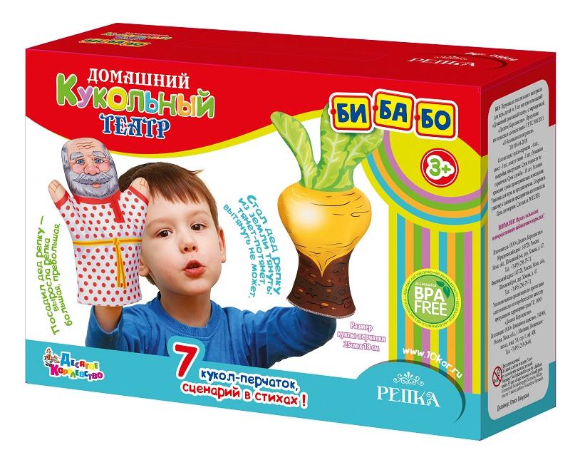 Театр кукольный домашний Би-Ба-Бо – Репка, 7 кукол-перчаток фото