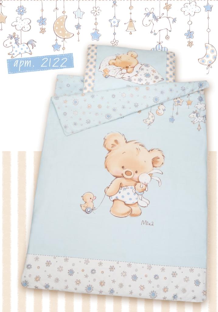 Комплект постельного белья – Mika, сатин, голубойДетское постельное белье<br>Комплект постельного белья – Mika, сатин, голубой<br>