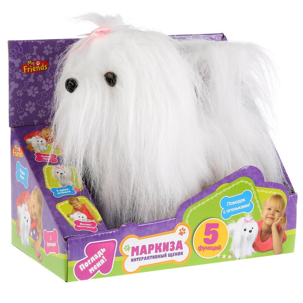 Купить Интерактивный щенок Маркиза, 5 функций, 23 см, My Friends