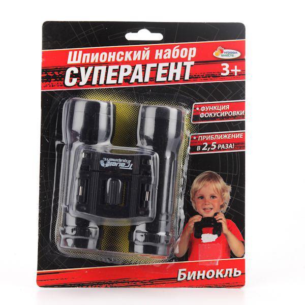 Шпионский набор – бинокльШпионские игрушки. Наборы секретного агента<br>Шпионский набор – бинокль<br>