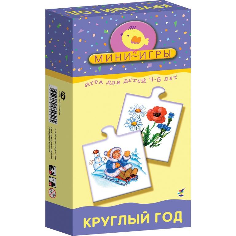 Игра настольная из серии Мини-игры – Круглый годДля самых маленьких<br>Игра настольная из серии Мини-игры – Круглый год<br>