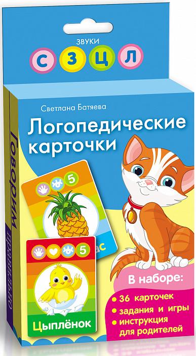 Купить Логопедические карточки с заданиями, играми и советами для родителей, Росмэн