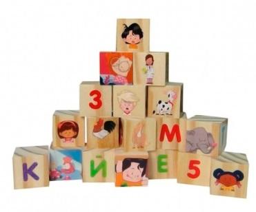 Развивающие кубики. Алфавит - Кубики, артикул: 156172