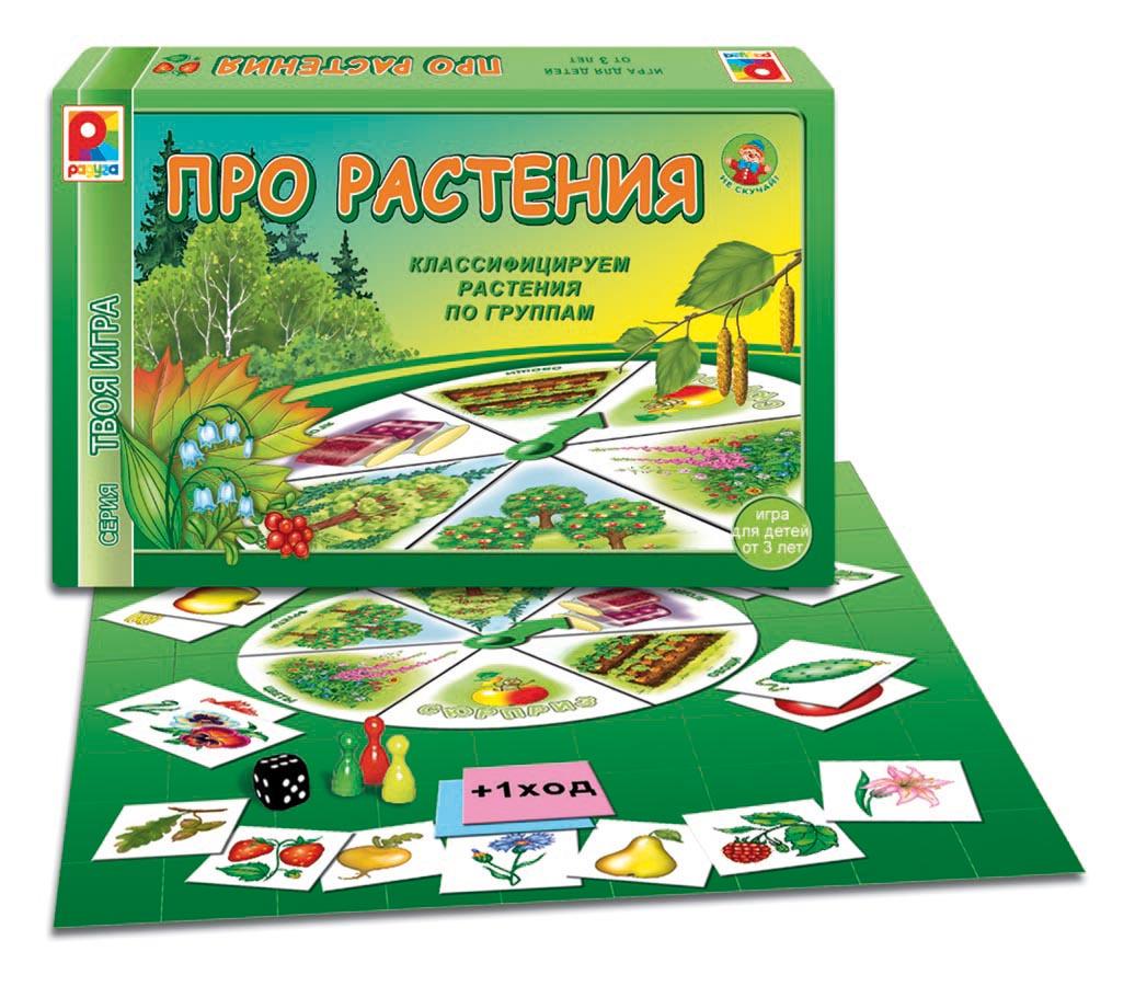 Игра настольная - Твоя игра - Про растенияЖивотные и окружающий мир<br>Игра настольная - Твоя игра - Про растения<br>