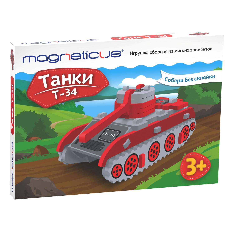Купить Модель сборная из мягких элементов – Танки - Т-34, MAGNETICUS