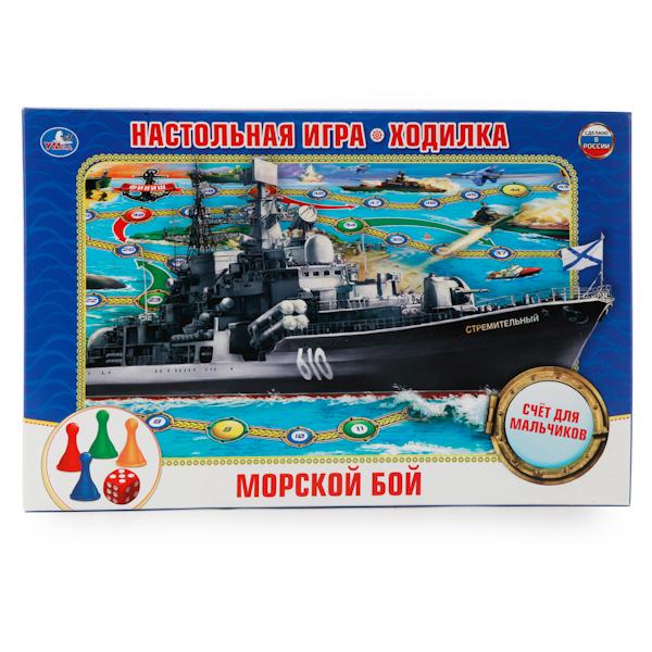 Настольная игра-ходилка - Морской бой