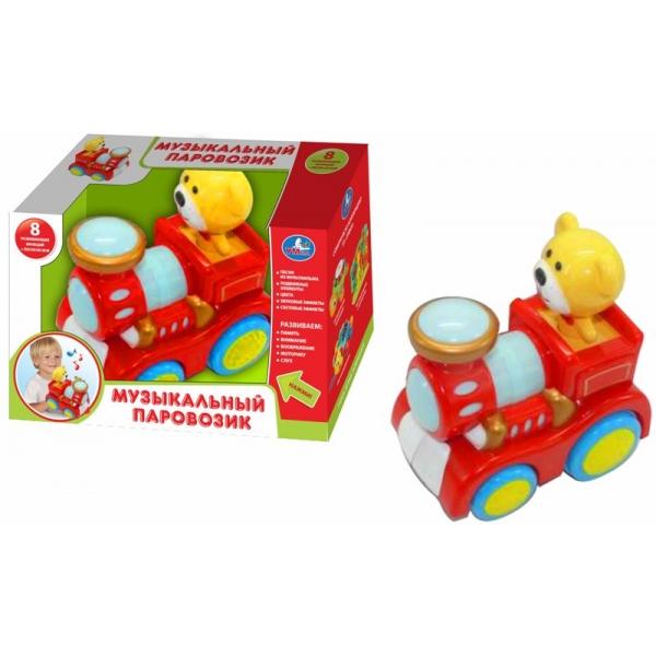 Паровозик с песней, свет, звукРазвивающие игрушки Умка<br>Паровозик с песней, свет, звук<br>