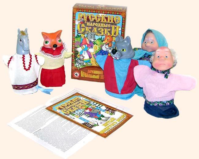 Кукольный театр Битый небитого везет 5 персонДетский кукольный театр <br>Кукольный театр Битый небитого везет 5 персон<br>