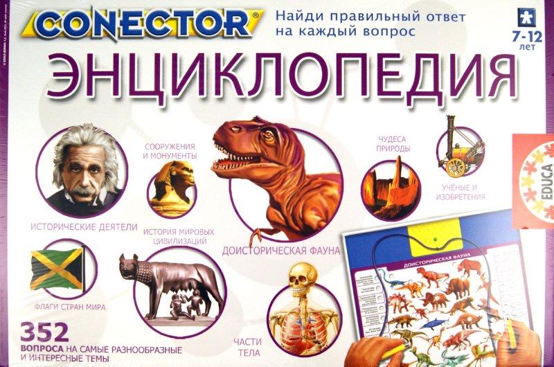 Детская Энциклопедия Электровикторина - Животные и окружающий мир, артикул: 11356