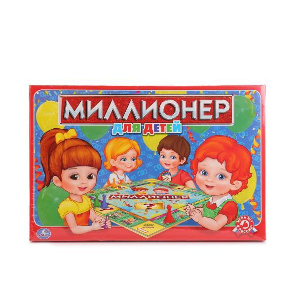 Настольная экономическая игра Миллионер для детейИгры для компаний<br>Настольная экономическая игра Миллионер для детей<br>