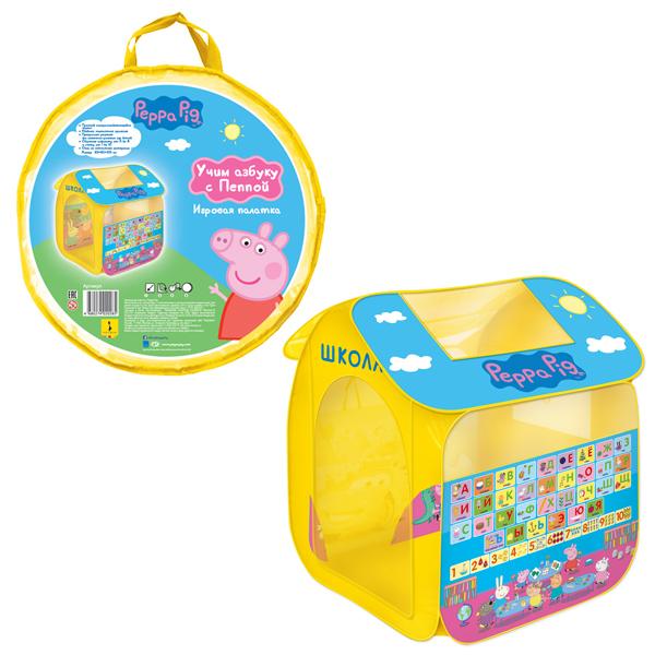 Игровая палатка – Peppa Школа - Свинка Пеппа (Peppa Pig ), артикул: 160656