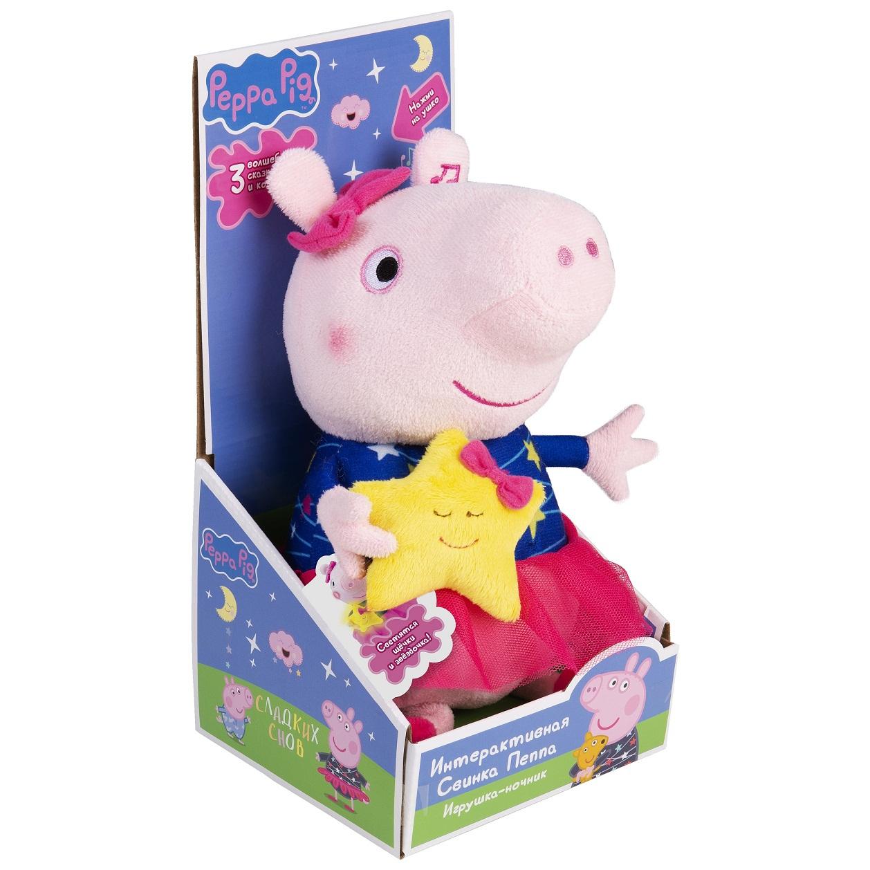 Купить Мягкая игрушка-ночник ТМ Peppa Pig - Свинка Пеппа, свет, звук, Росмэн