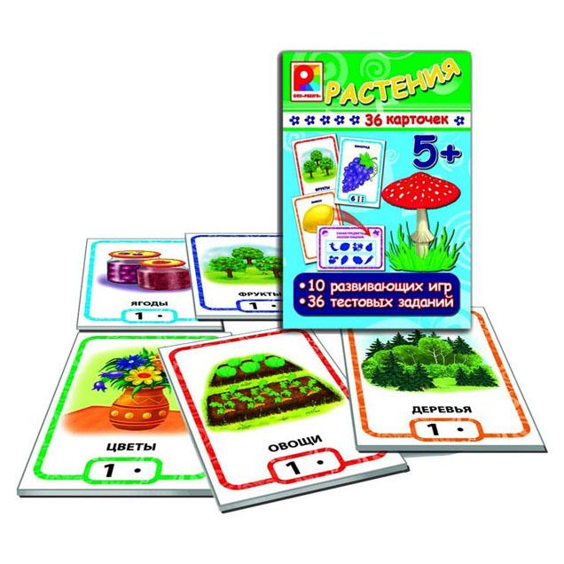 Игра настольная - Растения из серии Игры с карточкамиЖивотные и окружающий мир<br>Игра настольная - Растения из серии Игры с карточками<br>