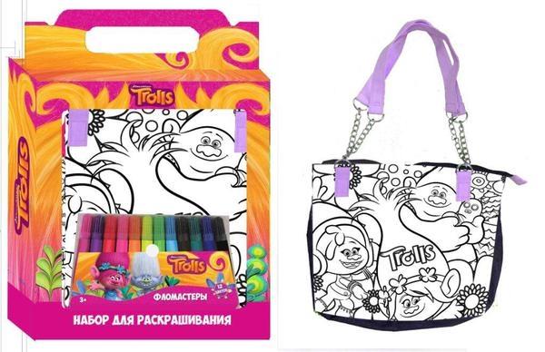 Набор для творчества. Раскрась сумку. ТроллиДетские сумочки<br>Набор для творчества. Раскрась сумку. Тролли<br>
