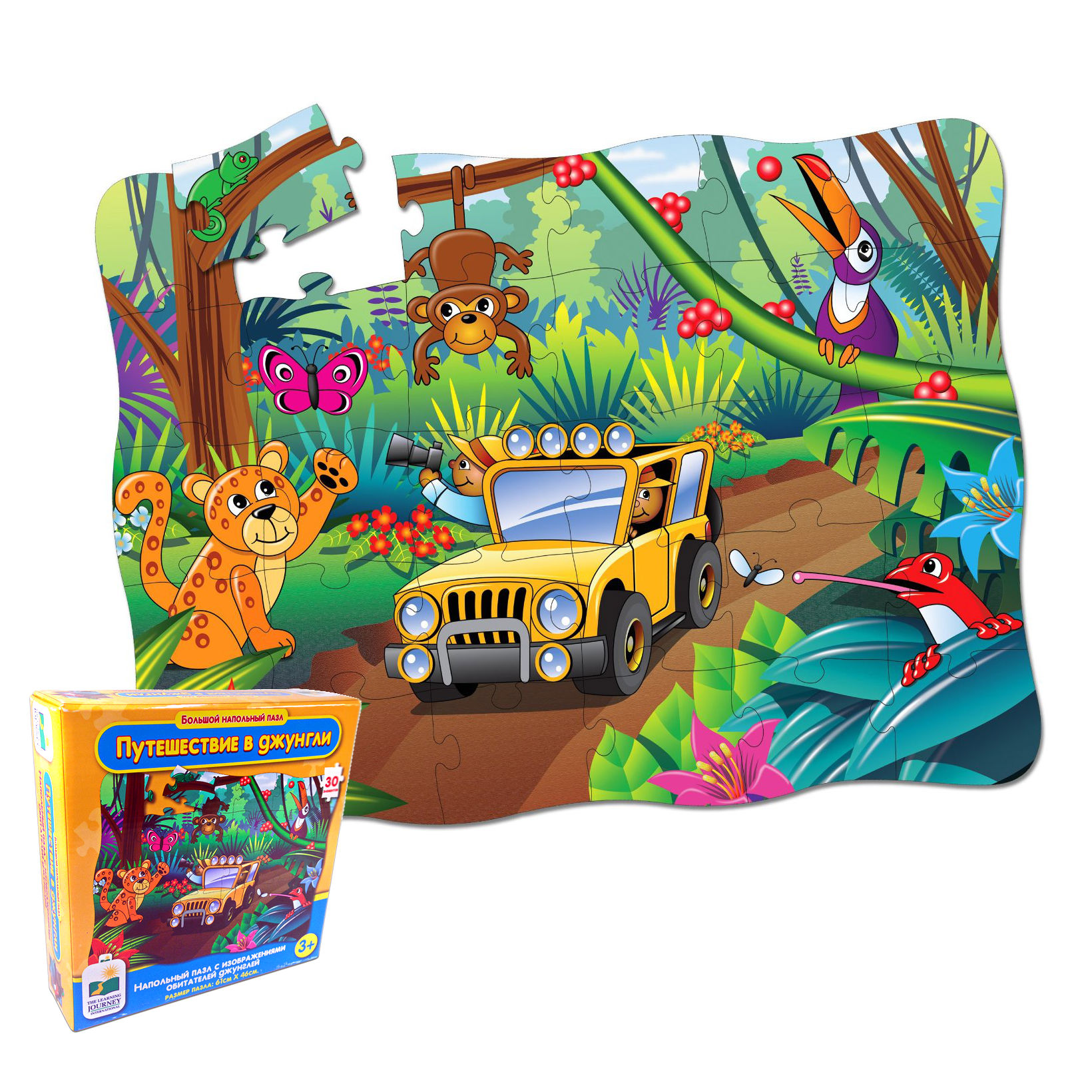 Пазл «Путешествие в джунгли»Пазлы для малышей<br>Пазл «Путешествие в джунгли»<br>