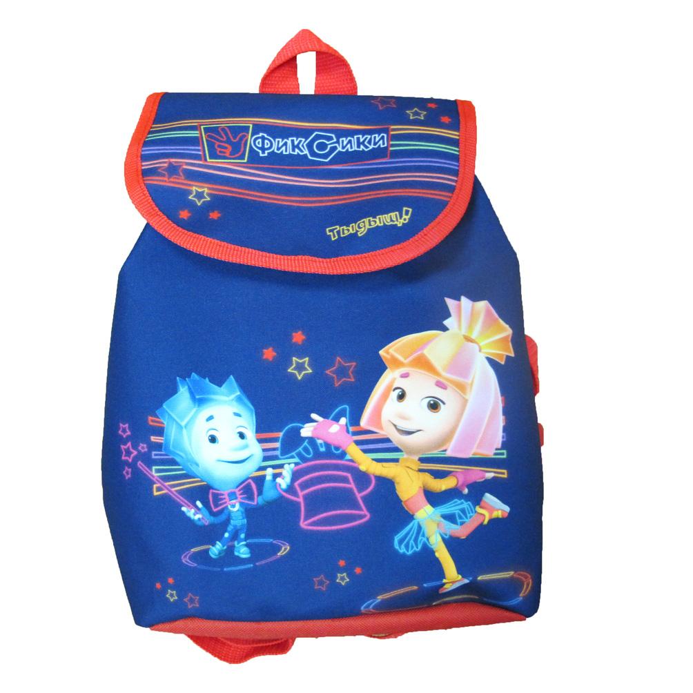 Рюкзак для дошкольников Фиксики