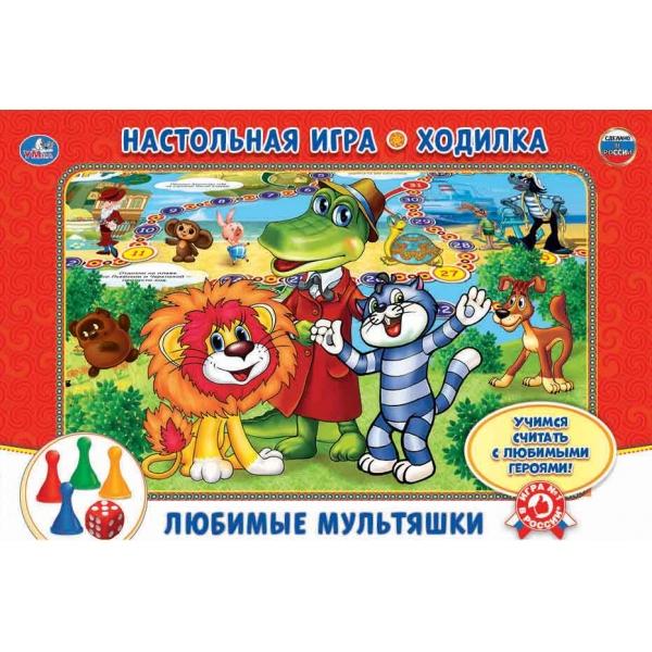 Настольная игра-ходилка - Любимые мультяшки