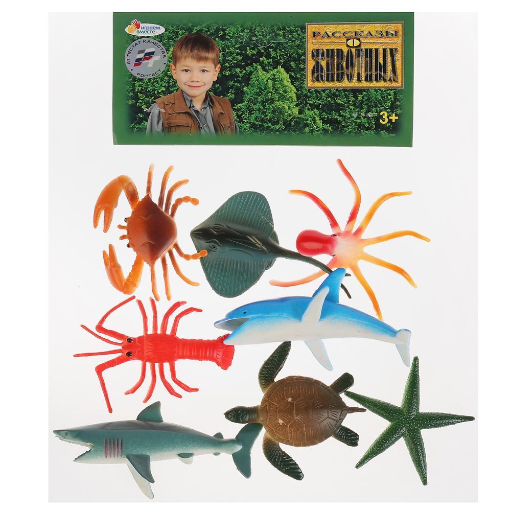Набор из 8-и морских обитателей 8-13 см., несколько видов по цене 268