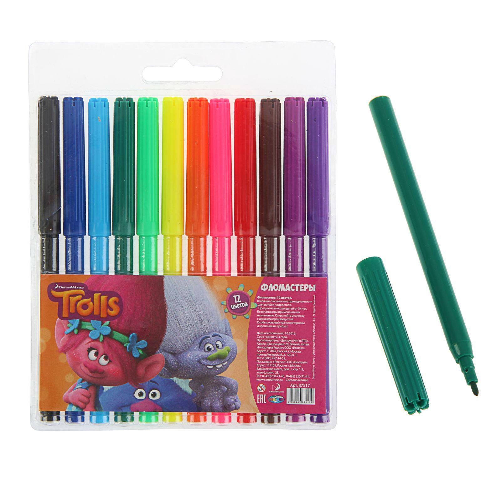 Фломастеры Тролли 12 цветовФломастеры<br>Фломастеры Тролли 12 цветов<br>